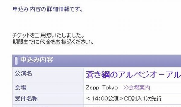 20131108_03.jpg