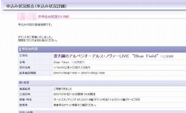 20131108_04.jpg