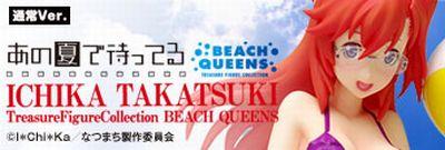 BQ_ichika_banner01.jpg