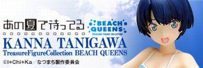 BQ_kanna_banner.jpg