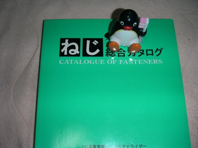 CT0303.jpg