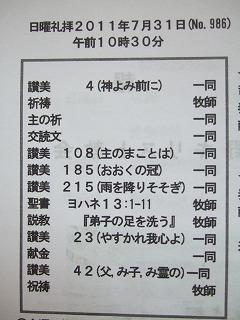 DSCF7651.jpg