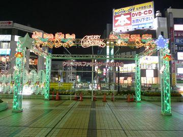 松戸クリスマス・イルミネーション!