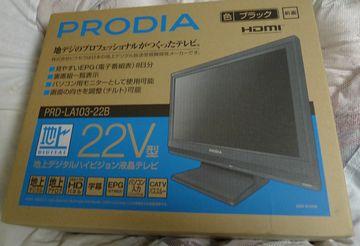 液晶テレビ!