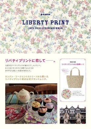 liberty print1875-2010