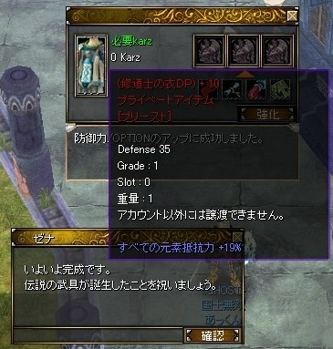 Save 2010-04-08 22-48(0)
