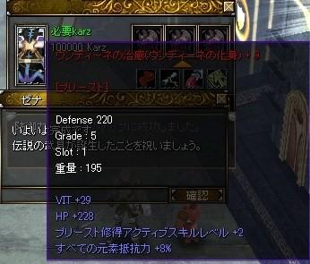 Save 2010-05-01 21-37(3)
