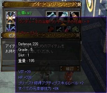 Save 2010-05-01 22-57(0)