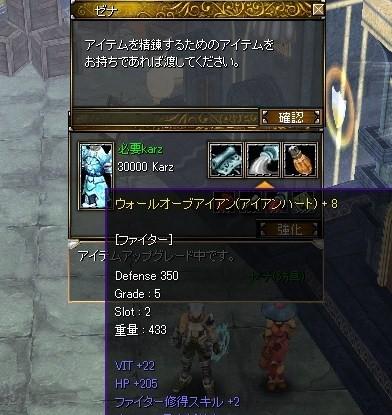 Save 2010-05-24 00-54(0)