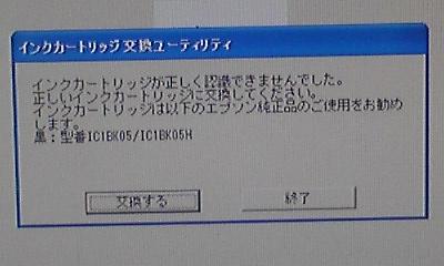 Image1336.jpg