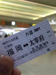 20100101131028