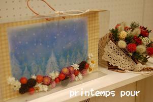 パステル クリスマス01