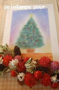 パステル クリスマス02