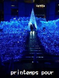 汐留2010-03