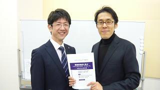 横田さんとツーショット