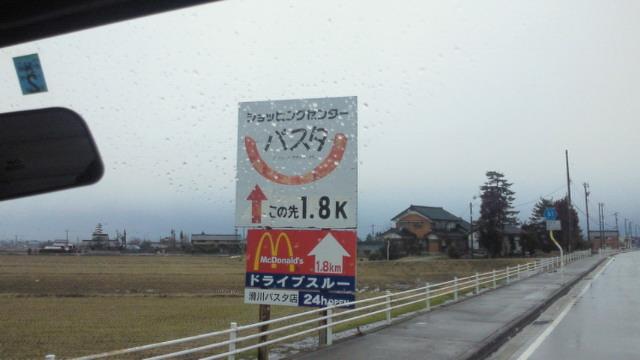 201103091328000.jpg