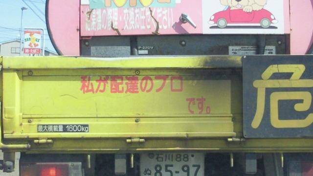 201103141059000.jpg