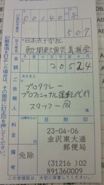 201104061510000.jpg