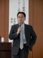藻谷浩介・山田桂一郎対談