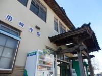 岩峅寺駅前