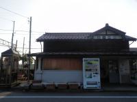 釜ヶ淵駅前