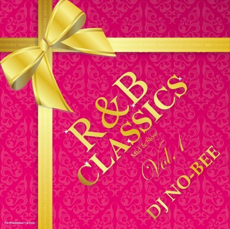nobee rb classics1omote