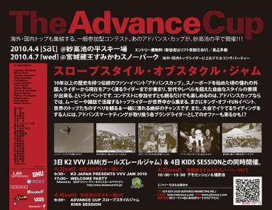 ADVANCECUP10.jpg