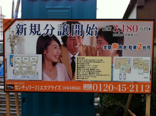 aa_convert_20110905195036.jpg