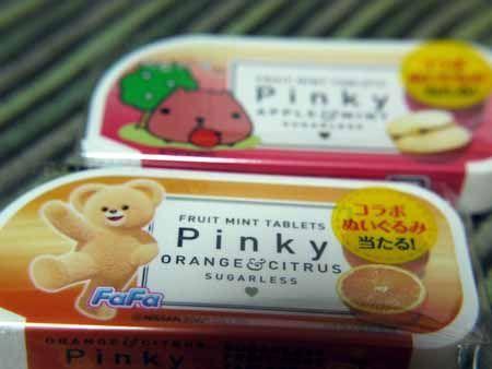 コイケヤポテトチップス&Pinky