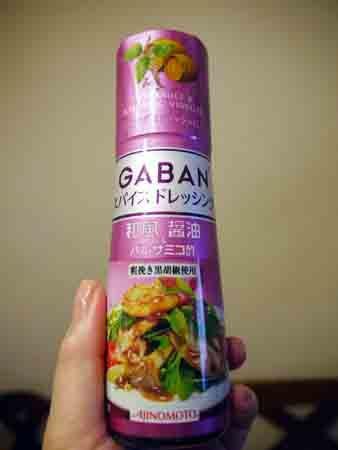 GABAN スパイスドレッシング 和風醤油&バルサミコ酢
