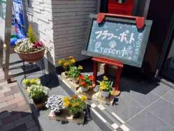 東名横浜住宅展示場