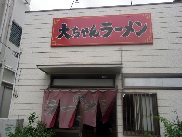 2011_1106-daichan-1_c.jpg