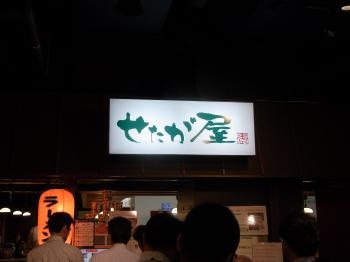 setagaya_20111027143630_co.jpg