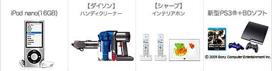 item_200_01.jpg