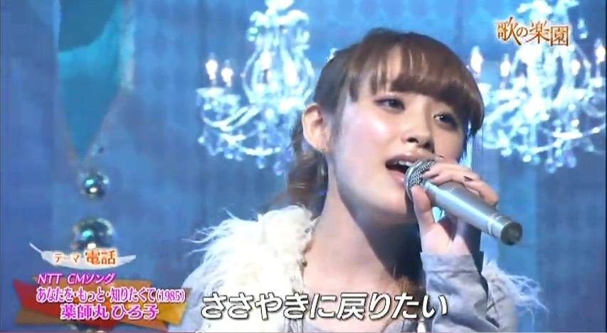 ataraku_ai.jpg