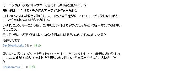 mm33_5.jpg