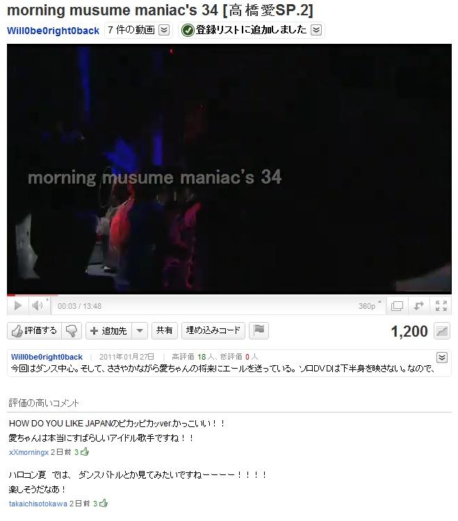 mm34_1.jpg