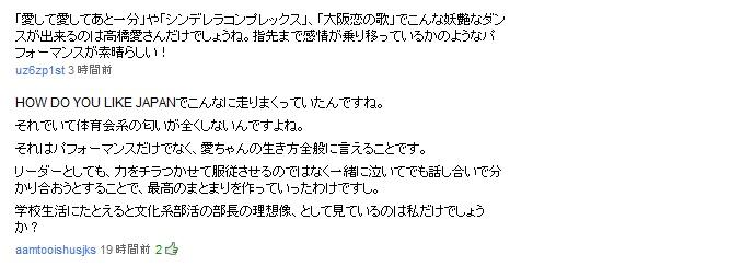 mm34_2.jpg
