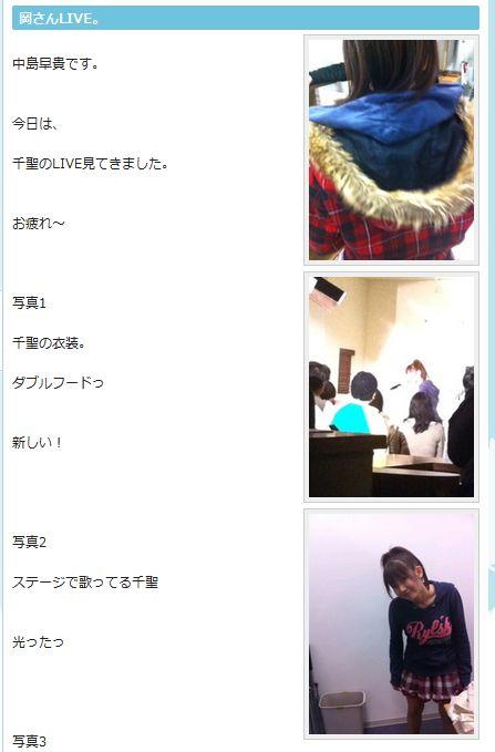 nakasa1.jpg