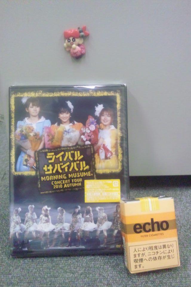 rs_echo.jpg