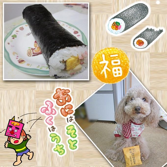 3_20120204211139.jpg