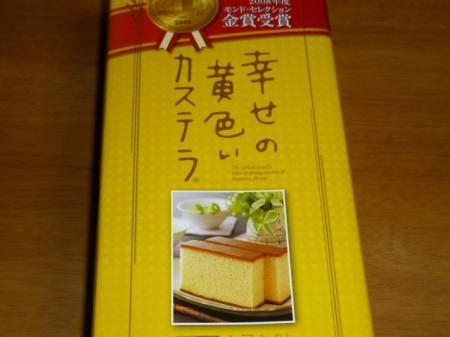 繧キ繝輔か繝ウ+1152_convert_20100321184959