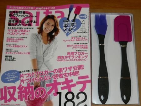 繧キ繝輔か繝ウ+1164_convert_20100326193918