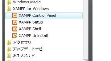 xampp conrol panel