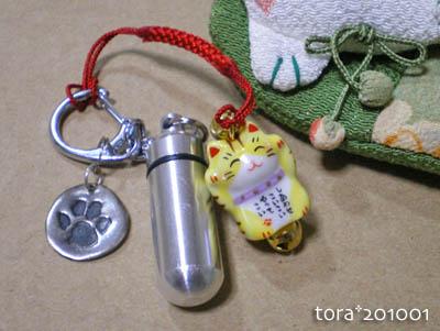 tora10-01-18.jpg
