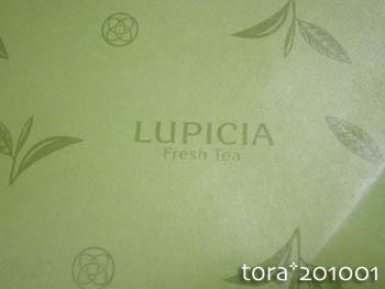tora10-01-20.jpg