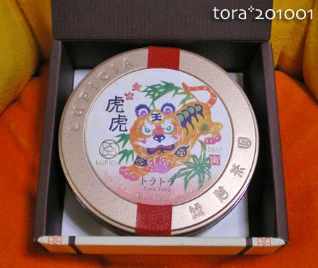 tora10-01-22.jpg