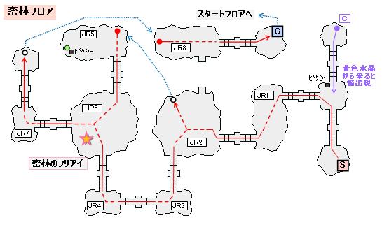 クオーツ金マップ【密林フロア】