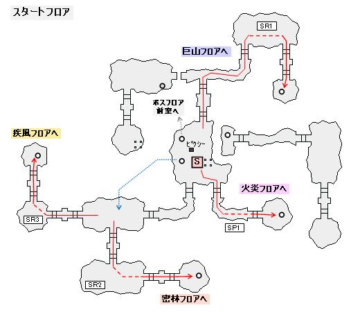 クオーツ金マップ【スタートフロア1】