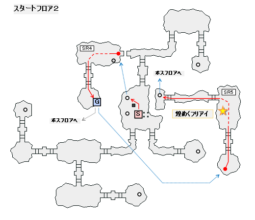 クオーツ金マップ【スタートフロア2】